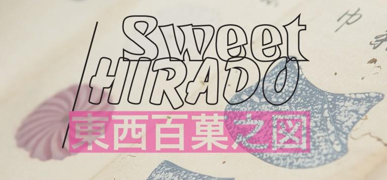 blog-sweet